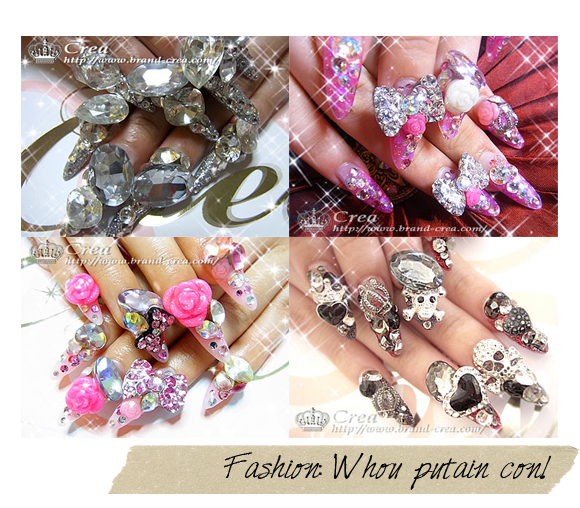 Ongle royal fashion-beurk-byglam